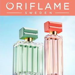 Действующий каталог Oriflame